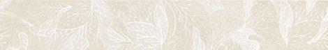 TUBADZIN Obsydian White 59,8x9,8 Fürdőszoba listwa
